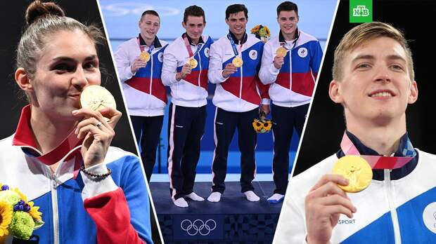 Путин поздравил российских спортсменов, завоевавших золото Олимпиады