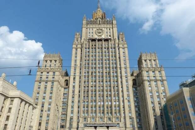 Посол США написал письмо Санта-Клаусу, а получил ответ от МИД России