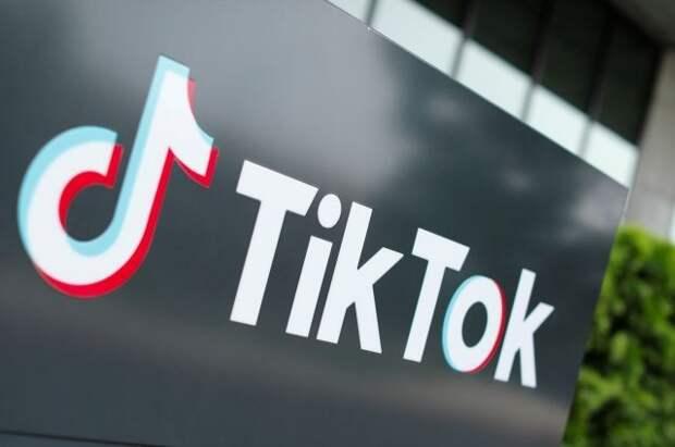 Китайская компания ByteDance оспорила в суде решение о запрете TikTok в США