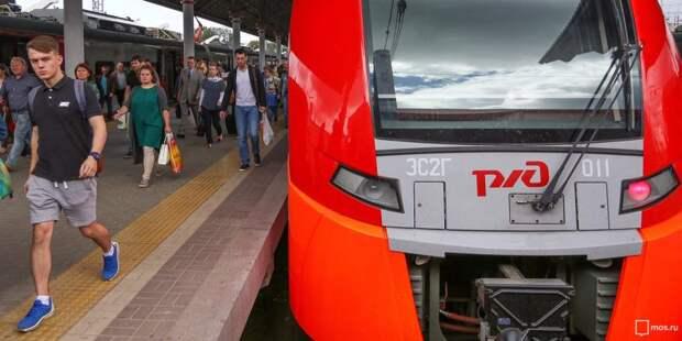 Расписание поездов от «Стрешнево» изменится в связи с путевыми работами