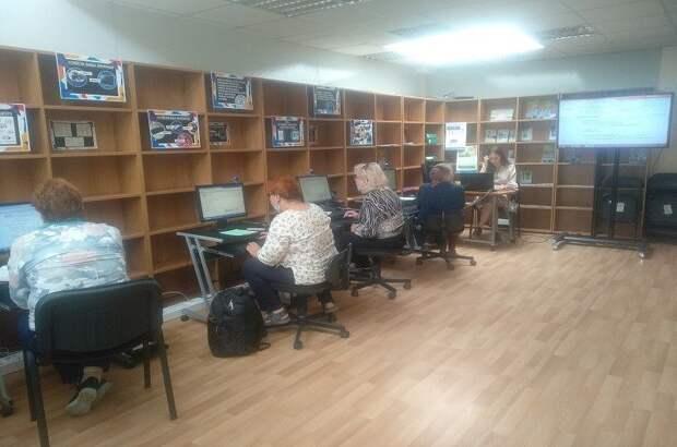 В Центральной библиотеке Крыма прошел День цифровой грамотности