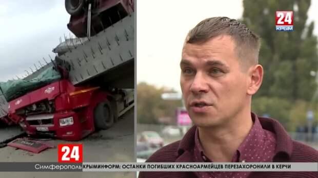 На трассе «Таврида» грузовик сбил балки путепровода