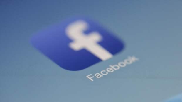 Публицист Макаренко объяснил, как не допустить информационной блокады России в Facebook