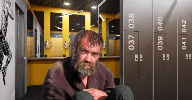 Московский бомж жил в фитнес-центрах, а потом обиделся и отсудил у них деньги