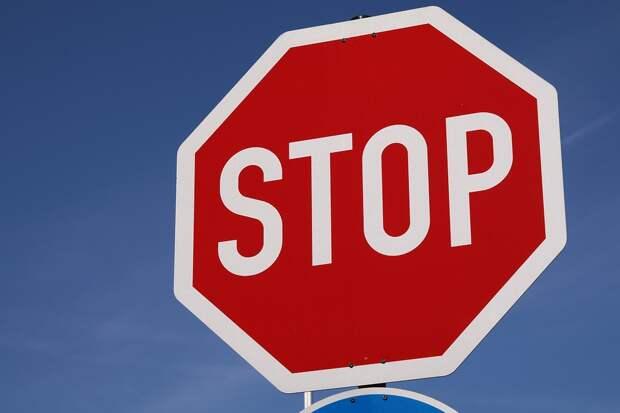 Демонтировать дорожные знаки на Муравской не будут