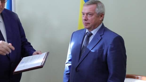 Флешмоб #позвониВасилию оценил губернатор Ростовской области