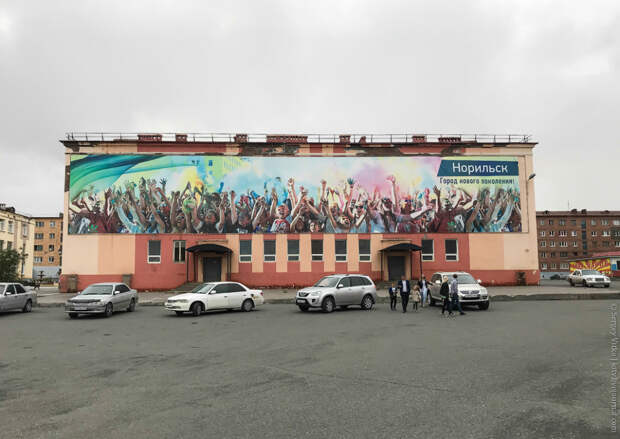 Норильск — самый противоречивый город! Прогуляемся с фотографом Сергеем Витко