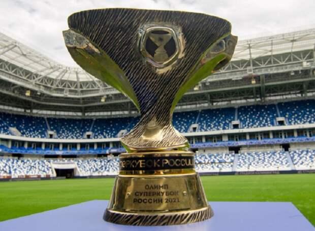 РПЛ представила новый трофей за победу в Суперкубке России