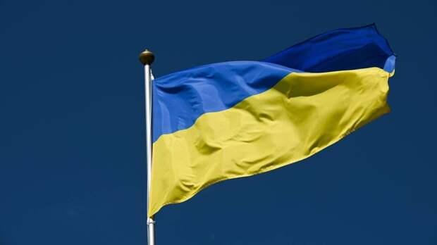Украина получит от Еврокомиссии помощь в размере 600 млн евро