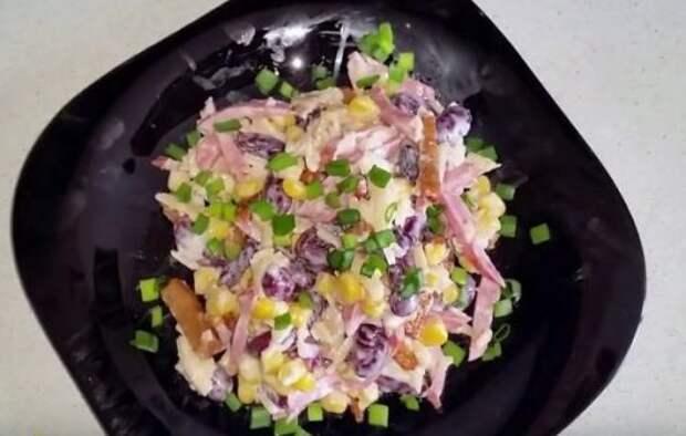 Изображение - Салат из фасоли рецепты просто и вкусно proxy?url=https%3A%2F%2Frecept-salata.ru%2Fwp-content%2Fuploads%2F2018%2F09%2Fsalat-iz-fasoli-recepty-prosto-i-vkusno-1