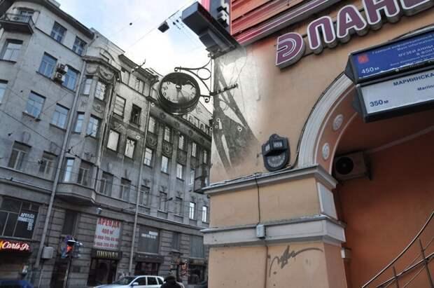 Ленинград 1941-2010 Угол Литейного проспекта и улицы Белинского. Разбитые часы блокада, ленинград, победа
