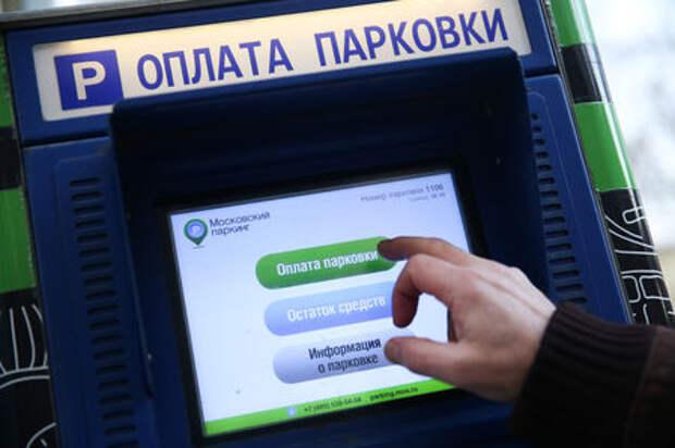 C начала года Москва заработала на платных парковках 3,7 млрд рублей