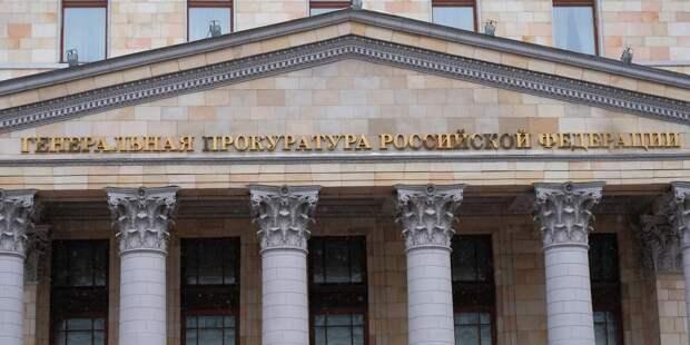 Киберпреступность начала «угрожать» России