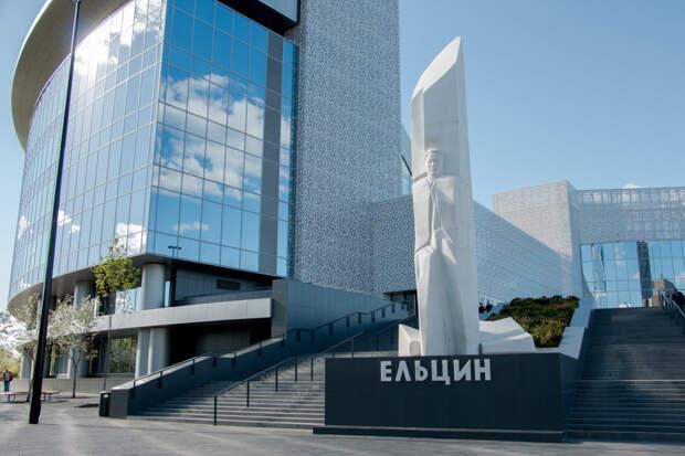 В Ельцин-центре не смогли объяснить природу появления в здании водочного фонтана