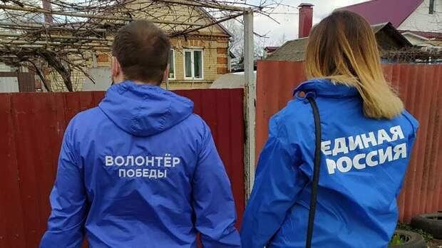 «Единая Россия» поддержала «детей войны», врачей, многодетные семьи