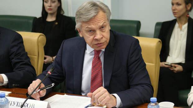 Сенатор Пушков раскритиковал слова Зеленского о взаимосвязи Европы и Украины