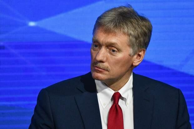 Песков рассказал о создании стандартов кибербезопасности в России