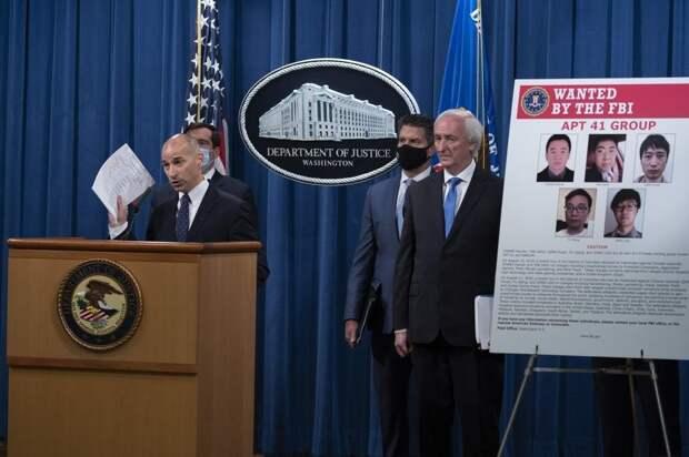 США обвинили пятерых граждан Китая в масштабной хакерской атаке