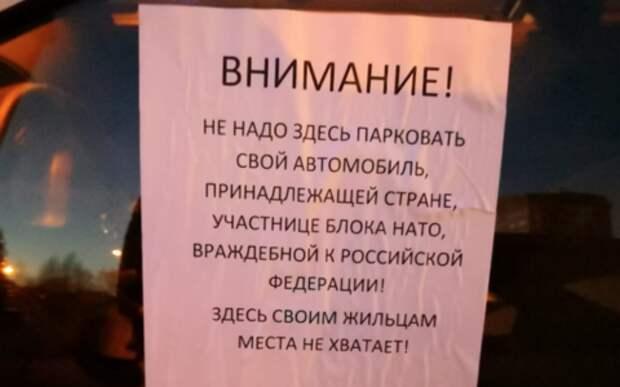 «НАТОвской машине» не нашлось места в столичном дворе