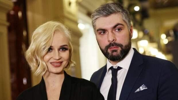 Гагарина с бывшим супругом устроила совместную прогулку ради дочери