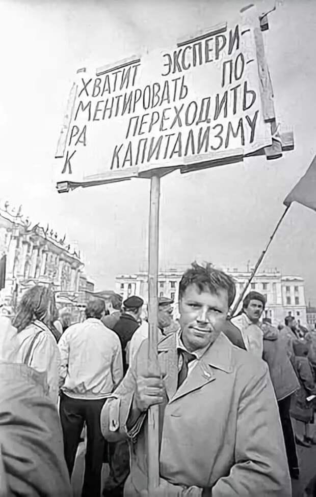 Террорист А. А. Шмонов за несколько месяцев до попытки убийства М. С. Горбачёва, 1990 год.