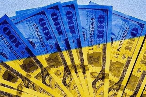Долг России в $3 миллиарда: Киев пошел на попятную