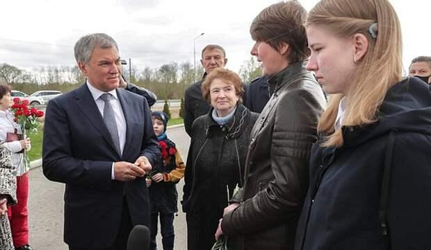 Вячеслав Володин пообщался с жителями Ржева