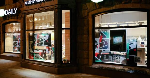 Витрины магазинов «Азбуки вкуса» оформили молодые художники