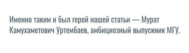 Киберпанк эпохи Брежнева:как первый хакер СССР обрушил «АвтоВАЗ»! 80-е, СССР, ваз, взлом, вирус, история, компьютер, хакер