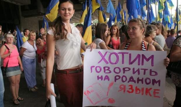 Самостийники панически боятся русского зыка