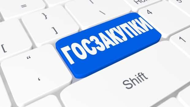 Почти Т204 млн планирует потратить госбанк Казахстана на разработку информсистемы