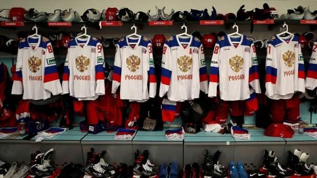 Сборная России по хоккею провела первую тренировку в Латвии