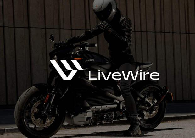 Представлен бренд LiveWire  — «больше, чем мотоцикл»