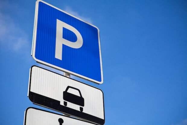 Парковка на Соколе будет бесплатной во время майских праздников Фото: mos.ru