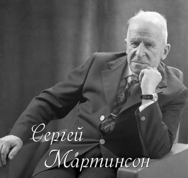 «Собака Баскервилей» сегодня: как изменились актёры советской экранизации