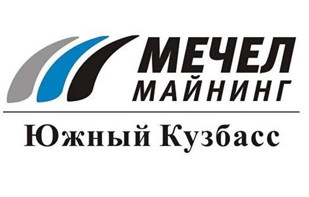"""""""Южный Кузбасс"""" в августе превысил миллионную отметку добычи угля"""