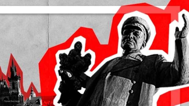 Снос памятника Коневу бросил тень на национальную истории Чехии