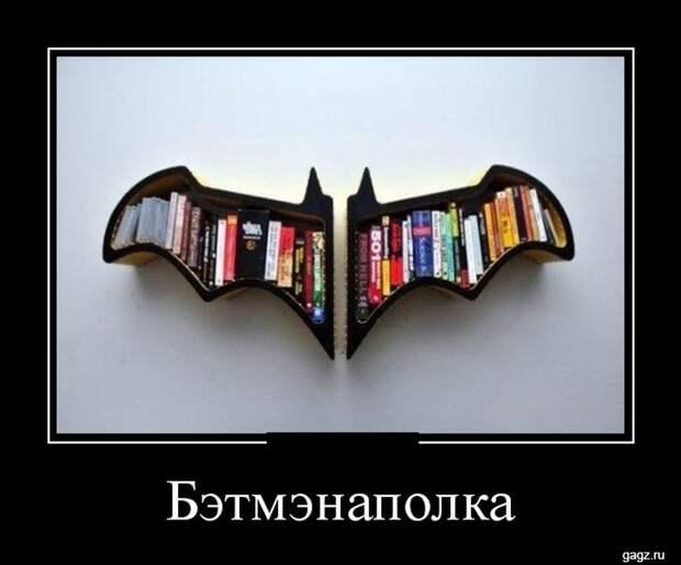 demotivator_prikol_gagz_ru_14458540