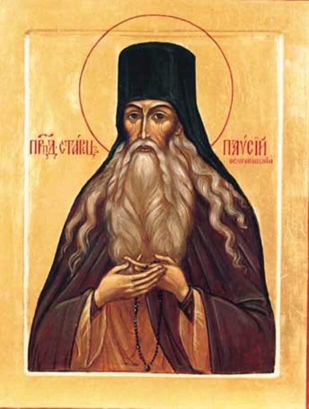 28 ноября - День преподобного Паисия Величковского.