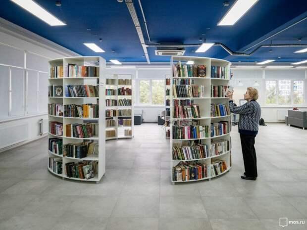 Библиотека. Фото: mos.ru