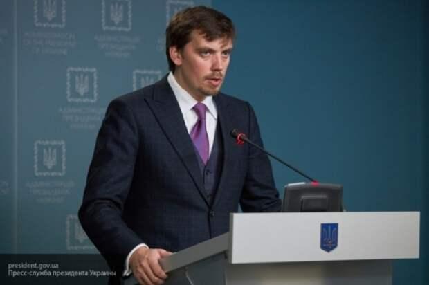 Гончарук обиделся на Зеленского и подал в отставку с поста премьера Украины