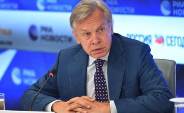 Пушков объяснил, почему лидеры Грузии и Украины остались без поздравлений ко Дню Победы