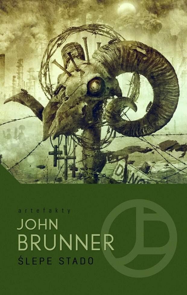 Джон Бранер книги, писатели-фантасты, фантастика