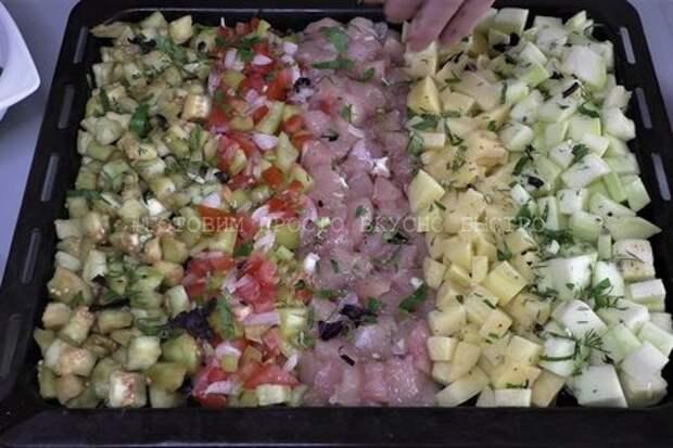 Фото к рецепту: Овощи запеченные в духовке