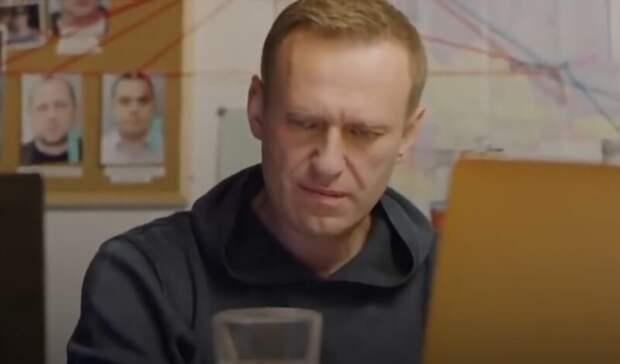 В открытый доступ попало более 500 тысяч email-адресов сторонников Навального