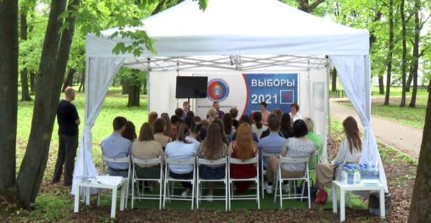 В Тамбовской области заседании клуба молодых избирателей прошло в формате опен эйр