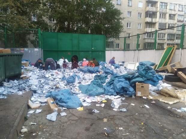 Мешки с недоставленными посылками нашли на свалке в Екатеринбурге