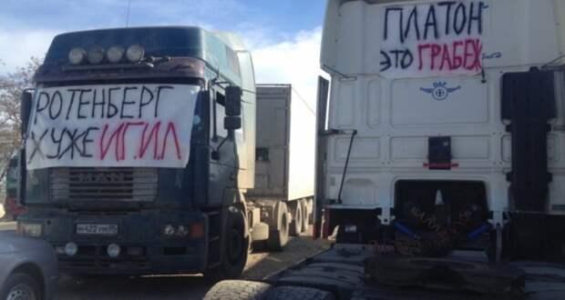 С 27 марта дальнобойщики прекратят поставки товаров по всей стране акция протеста, факты