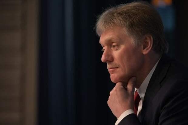 Песков: в Кремле сожалеют о решении США не возвращаться в ДОН