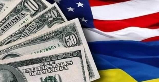 В Киеве пляшут гопака: Америка увеличила военную помощь